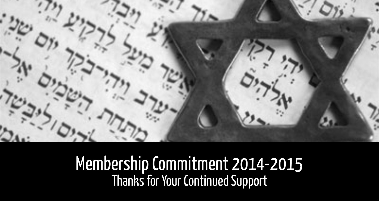 membership-commitment
